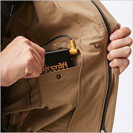 バートル AC1111 エアークラフト[空調服]長袖ジャケット(男女兼用) ポリ100% バッテリー収納ポケット(ドットボタン止め)