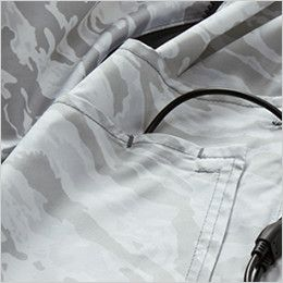 バートル AC1111 エアークラフト[空調服]長袖ジャケット(男女兼用) ポリ100% コードホール