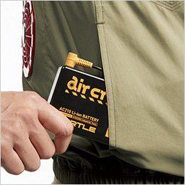 [在庫限り]AC1121PSET バートル エアークラフト[空調服]ハーネス対応 迷彩 長袖ブルゾン(男女兼用) ポリ100% バッテリー収納ポケット(マジックテープ止め)