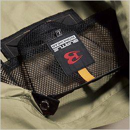 [在庫限り]AC1121PSET バートル エアークラフト[空調服]ハーネス対応 迷彩 長袖ブルゾン(男女兼用) ポリ100% 衣服内の空気の循環を促す、調節式エアダクト