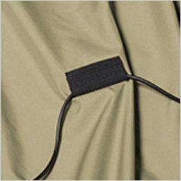 [在庫限り]AC1121PSET バートル エアークラフト[空調服]ハーネス対応 迷彩 長袖ブルゾン(男女兼用) ポリ100% コードストッパー(マジックテープ止め)