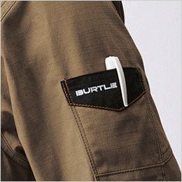 AC1131SET バートル エアークラフトセット[空調服]長袖ブルゾン(男女兼用) 綿100% ペン差しポケット