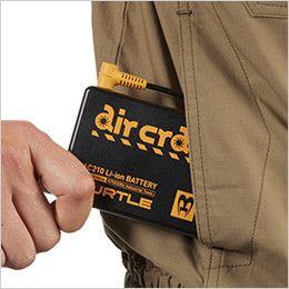 AC1131SET バートル エアークラフトセット[空調服]長袖ブルゾン(男女兼用) 綿100% バッテリー収納ポケット(マジックテープ止め)