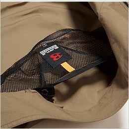 AC1131SET バートル エアークラフトセット[空調服]長袖ブルゾン(男女兼用) 綿100% 衣服内の空気の循環を促す、調節式エアダクト
