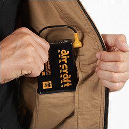 AC1131SET バートル エアークラフトセット[空調服]長袖ブルゾン(男女兼用) 綿100% バッテリー収納ポケット(ドットボタン止め)