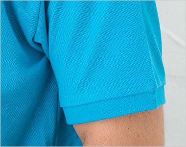 ドライCVCポロシャツ(5.3オンス)(男女兼用) 袖部分