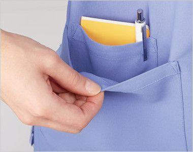 MZ-0018 ミズノ(mizuno) 人気No1スクラブ (男女兼用) メモ帳やペン、その他の収納もできる仕分けに便利なダブルポケット