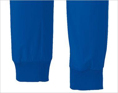 MZ-0121 ミズノ(mizuno) スクラブ ジョガーパンツ(男女兼用)股下マチ リブ付きでもたつかず、足元すっきり。