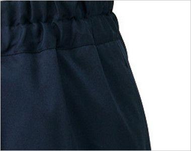 MZ-0182 ミズノ(mizuno) スクラブパンツ(男女兼用) ポケット付