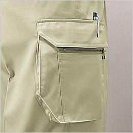 自重堂 42002  制電ツータックカーゴパンツ 両孫ポケット・ペン差し付きカーゴポケット