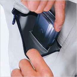 自重堂 43800 エコ 5バリュー長袖ブルゾン(製品制電JIS T8118適合) 携帯電話収納ポケット