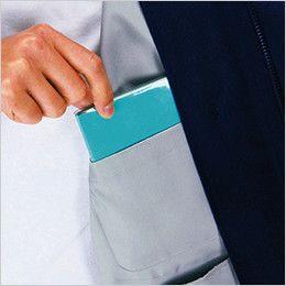 自重堂 43800 エコ 5バリュー長袖ブルゾン(製品制電JIS T8118適合) 内ポケット