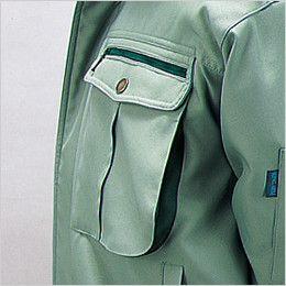 自重堂 48070 ドカジャン 制電防寒ブルゾン(襟ボア仕様) ポケット
