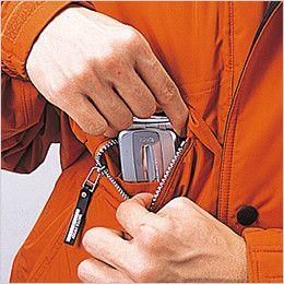 自重堂 48230 シンサレート防水防寒ブルゾン(フード付き・取り外し可能) 携帯電話収納ポケット