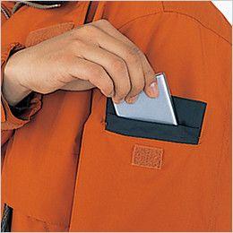 自重堂 48343 シンサレート防水防寒コート(フード付き・取り外し可能) 機能ポケット