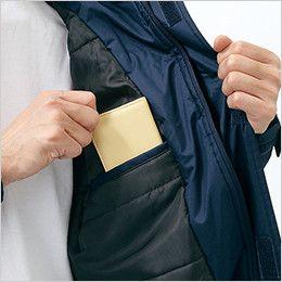 自重堂 48463 防水防寒ハーフコート(フード付き・取り外し可能) 内ポケット