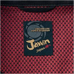 自重堂JAWIN 51500 発熱加工長袖ジャンパー 背ネーム