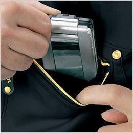 自重堂JAWIN 51500 発熱加工長袖ジャンパー 携帯電話収納ポケット