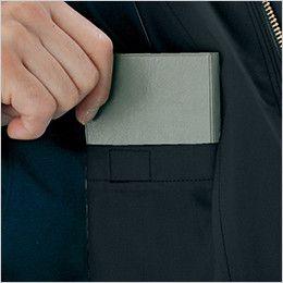 自重堂JAWIN 51500 発熱加工長袖ジャンパー 内ポケット