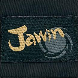 自重堂JAWIN 51500 発熱加工長袖ジャンパー ワンポイント