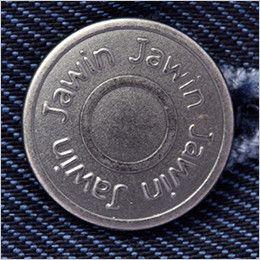 自重堂 52602 JAWIN ストレッチノータックカーゴパンツ フロントタックボタン