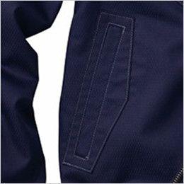 自重堂JAWIN 54030  [春夏用]空調服 制電 長袖ブルゾン ポケット