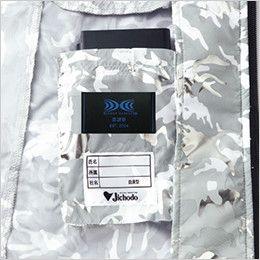 自重堂JAWIN 54060 [春夏用]空調服 迷彩 ベスト ポリ100% バッテリー専用ポケット