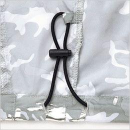 自重堂JAWIN 54060 [春夏用]空調服 迷彩 ベスト ポリ100% ドローコード