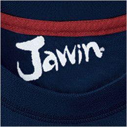 自重堂JAWIN 55304 吸汗速乾長袖ドライTシャツ(胸ポケット無し) 背プリント