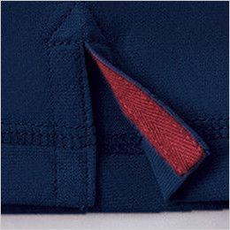 自重堂JAWIN 55304 吸汗速乾長袖ドライTシャツ(胸ポケット無し) 裾スリット(テープ付き)
