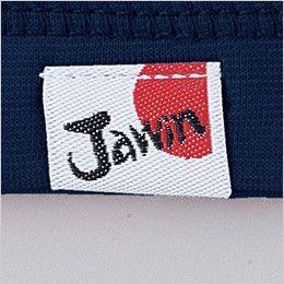 自重堂JAWIN 55304 吸汗速乾長袖ドライTシャツ(胸ポケット無し) ワンポイント