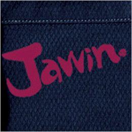 自重堂 56300 [春夏用]JAWIN 長袖ジャンパー(新庄モデル) 背当てプリント