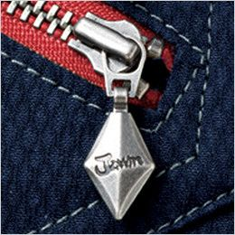 自重堂 56300 [春夏用]JAWIN 長袖ジャンパー(新庄モデル) ポケットファスナーロゴ入りスライダー