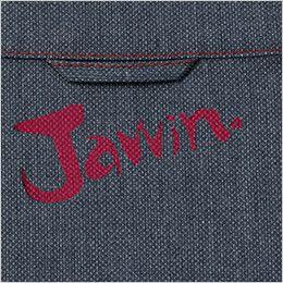 自重堂 56404 [春夏用]JAWIN 長袖シャツ(新庄モデル) 背当てプリント