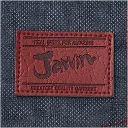 自重堂 56404 [春夏用]JAWIN 長袖シャツ(新庄モデル) 革ラベル