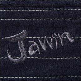 自重堂JAWIN 56500 [春夏用]ストレッチ長袖ジャンパー Jawinロゴ刺繍