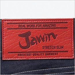 自重堂 56502 [春夏用]JAWIN ストレッチノータックカーゴパンツ 革ラベル
