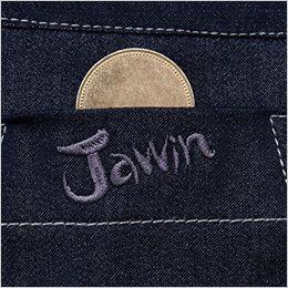自重堂 56502 [春夏用]JAWIN ストレッチノータックカーゴパンツ コインポケット