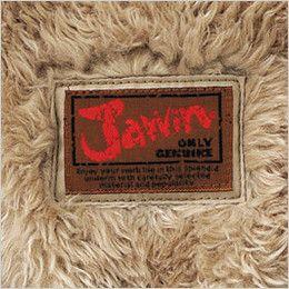自重堂 58100 JAWIN 防寒ジャンパー 背ネーム