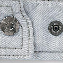 自重堂 58100 JAWIN 防寒ジャンパー オリジナルデザインボタン