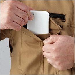 自重堂 71000 [秋冬用]Z-DRAGON ストレッチジャンパー 携帯電話収納ポケット