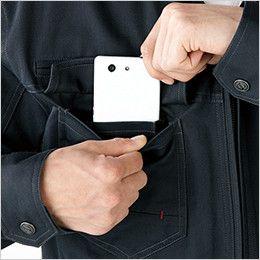 自重堂 71204 Z-DRAGON 綿100%長袖シャツ 携帯電話収納ポケット