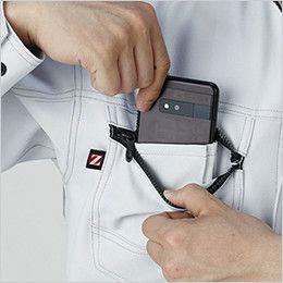 自重堂 71300 [秋冬用]Z-DRAGON 製品制電ジャンパー(JIS T8118適合) 携帯電話収納ポケット