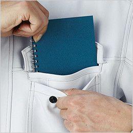 自重堂 71300 [秋冬用]Z-DRAGON 製品制電ジャンパー(JIS T8118適合) 二重ポケット