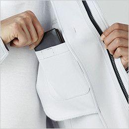 自重堂 71300 [秋冬用]Z-DRAGON 製品制電ジャンパー(JIS T8118適合) 内ポケット