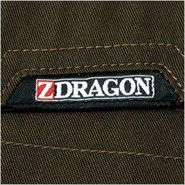 自重堂 71400 Z-DRAGON 長袖ジャンパー ワンポイント