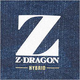 自重堂 71600 Z-DRAGON ストレッチデニムジャンパー プリント