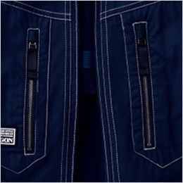 自重堂Z-DRAGON 74110 [春夏用]空調服 フルハーネス対応 綿100% 長袖ブルゾン ファスナー