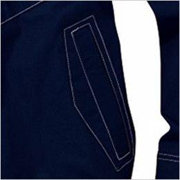 自重堂Z-DRAGON 74110 [春夏用]空調服 フルハーネス対応 綿100% 長袖ブルゾン ポケット