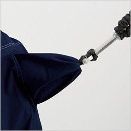 自重堂Z-DRAGON 74110 [春夏用]空調服 フルハーネス対応 綿100% 長袖ブルゾン フルハーネス ランヤード取付口